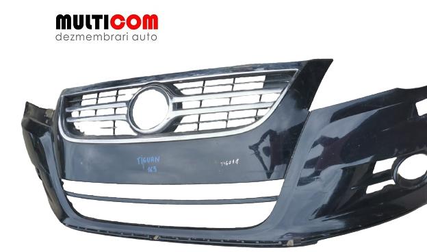 Bara fata VW Tiguan cod 5N0807221